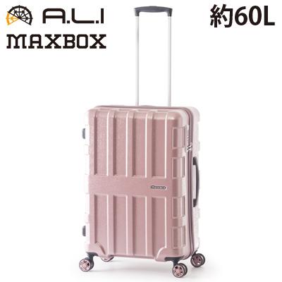 A.L.I 約60L ハードキャリーケース 約3~5泊 手荷物預け無料サイズ MAXBOX MOZAIC SERIES ALI-2611-MOPK モザイクピンク【送料無料】【KK9N0D18P】