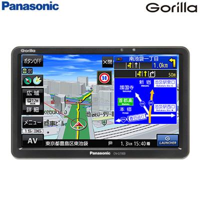 パナソニック カーナビ 7V型 16GB SSD ポータブルナビ ゴリラ Gorilla CN-G730D ワンセグ【送料無料】【KK9N0D18P】