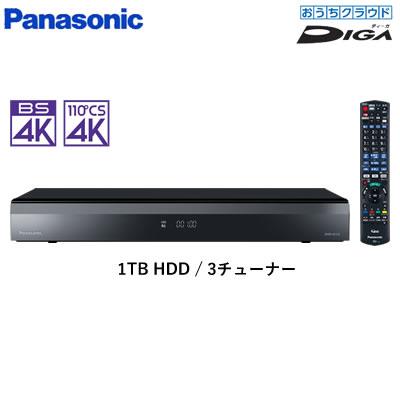 パナソニック ブルーレイディスクレコーダー おうちクラウドディーガ 4Kチューナー内蔵モデル 1TB HDD DMR-4CS100【送料無料】【KK9N0D18P】