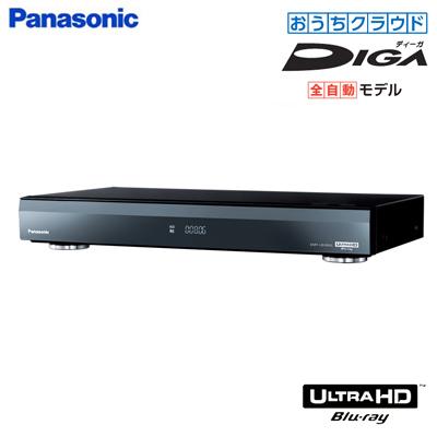 パナソニック ブルーレイディスクレコーダー おうちクラウドディーガ 全自動モデル 11チューナー 8TB HDD内蔵 DMR-UBX8060【送料無料】【KK9N0D18P】