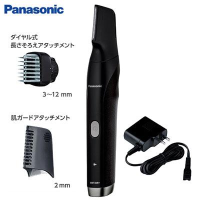 パナソニック ボディトリマー ER-GK80-K 黒【送料無料】【KK9N0D18P】