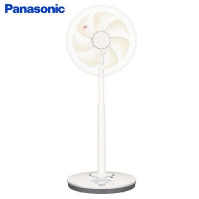 パナソニック リビング扇 扇風機 リビング扇 F-CS338-C シルキーベージュ【送料無料 F-CS338-C パナソニック】【KK9N0D18P】, キタグン:932df629 --- sunward.msk.ru