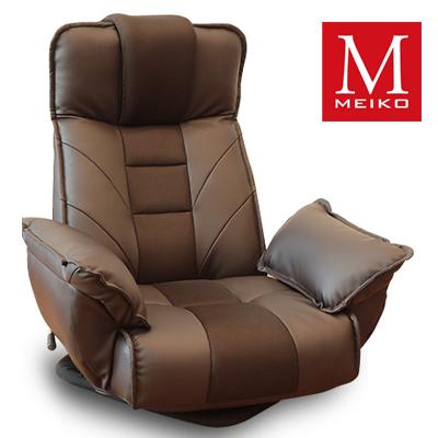 明光ホームテック レバー式 回転座椅子 低反発 リクライニング FRL-AKUROSU-DBR ダークブラウン FRL-アクロス【送料無料】【KK9N0D18P】