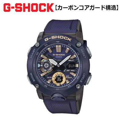 【キャッシュレス5%還元店】【正規販売店】カシオ 腕時計 CASIO G-SHOCK メンズ GA-2000-2AJF 2019年4月発売モデル【送料無料】【KK9N0D18P】