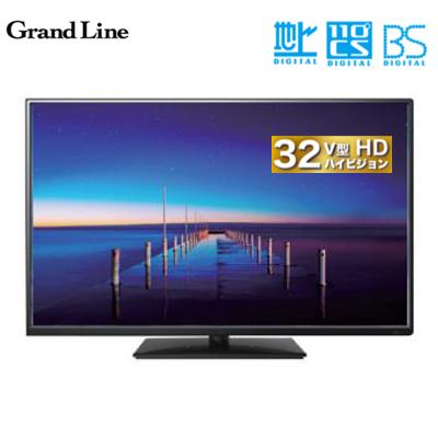 【キャッシュレス5%還元店】GrandLine LED液晶テレビ 32V型 地上・BS・110度CSデジタル 外付けHDD録画機能 HDMI端子2系統 GL-C32WS03 ブラック A-Stage 【送料無料】【KK9N0D18P】