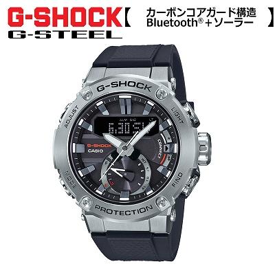 【キャッシュレス5%還元店】【正規販売店】カシオ 腕時計 CASIO G-SHOCK メンズ GST-B200-1AJF 2019年5月発売モデル【送料無料】【KK9N0D18P】