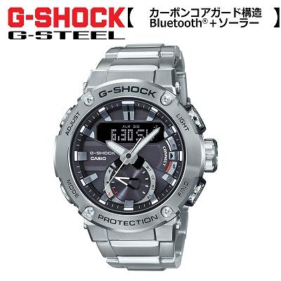 【キャッシュレス5%還元店】【正規販売店】カシオ 腕時計 CASIO G-SHOCK メンズ GST-B200D-1AJF 2019年5月発売モデル【送料無料】【KK9N0D18P】