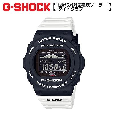 【キャッシュレス5%還元店】【正規販売店】カシオ 腕時計 CASIO G-SHOCK メンズ GWX-5700SSN-1JF 2019年5月発売モデル【送料無料】【KK9N0D18P】