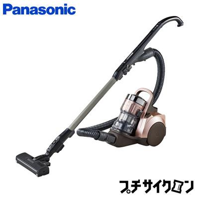 パナソニック 掃除機 プチサイクロン サイクロン式クリーナー MC-SR560G-N ローズゴールド【送料無料】【KK9N0D18P】