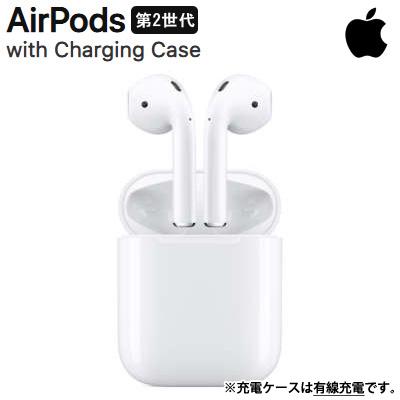 Apple 第2世代 エアポッド 充電ケース付き MV7N2J/A AirPods with Charging Case イヤホン ブルートゥース イヤホン MV7N2JA アップル【送料無料】【KK9N0D18P】