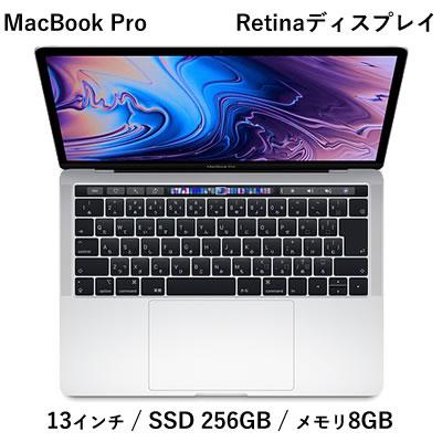 Apple 13インチ MacBook Pro Retinaディスプレイ 256GB SSD MV992J/A シルバー MV992JA アップル【送料無料】【KK9N0D18P】