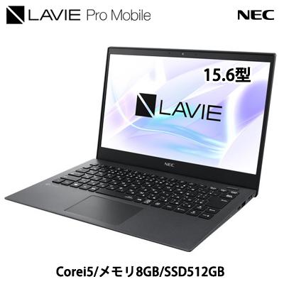 NEC ノートパソコン 13.3型 フルHD Corei7 メモリ8GB SSD512GB LAVIE Pro Mobile PM750/NAB PC-PM750NAB メテオグレー 2019年夏モデル【送料無料】【KK9N0D18P】