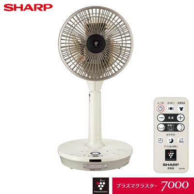 シャープ 3Dファン プラズマクラスター扇風機 3Dファン DCモーター PJ-J2DBG-C ベージュ系 DCモーター【送料無料】【KK9N0D18P PJ-J2DBG-C】, カスガムラ:dfccfb6b --- sunward.msk.ru