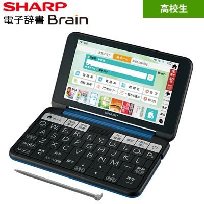 シャープ カラー電子辞書 ブレーン Brain 高校生モデル PW-SH6-K ネイビー系【送料無料】【KK9N0D18P】