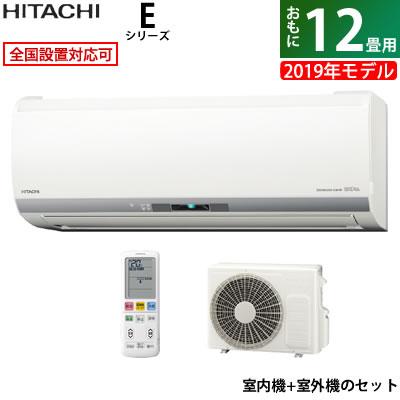 日立 3.6kW 12畳用 3.6kW エアコン 白くまくん 白くまくん Eシリーズ エアコン 2019年モデル RAS-E36J-W-SET スターホワイト RAS-E36J-W + RAC-E36J【送料無料】【KK9N0D18P】, ベストアンサーの宝ショップ:a79bddf9 --- sunward.msk.ru