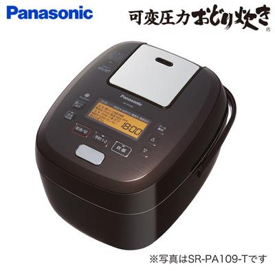 パナソニック 1升炊き 可変圧力IHジャー炊飯器 可変圧力おどり炊き SR-PA189-T ブラウン【送料無料】【KK9N0D18P】