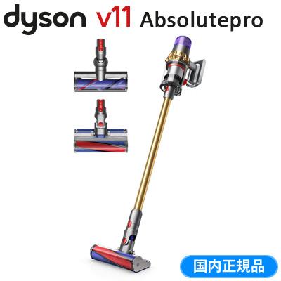 【キャッシュレス5%還元店】ダイソン SV14EXT Dyson V11 Absolutepro アブソリュートプロ 掃除機 コードレスクリーナー サイクロン式【送料無料】【KK9N0D18P】