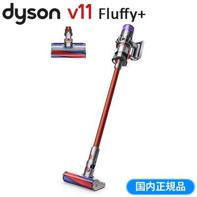 ダイソン SV14FFCOM Dyson V11 Fluffy+ フラフィ プラス ニッケル/アイアン/レッド 掃除機 コードレスクリーナー サイクロン式【送料無料】【KK9N0D18P】