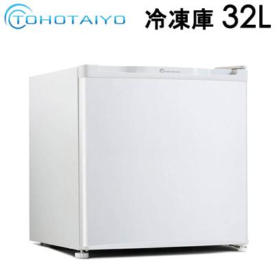 TOHOTAIYO 冷凍庫 32L 1ドア 左右ドア付け替え可能 前開き 小型 家庭用 耐熱性天板 一人暮らし TH-32LF1-WH ホワイト【送料無料】【KK9N0D18P】