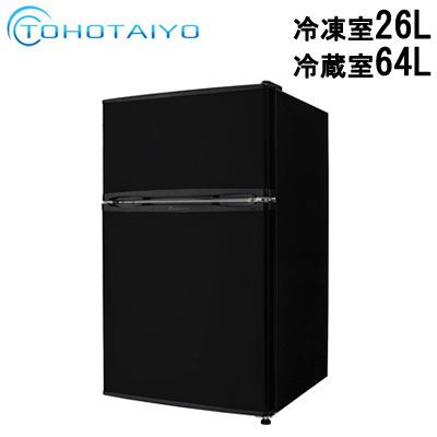 TOHOTAIYO 冷凍冷蔵庫 90L 2ドア 左右ドア付け替え可能 前開き  家庭用 冷凍室26L+冷蔵室64L 耐熱性天板 TH-90L2-BK ブラック【KK9N0D18P】