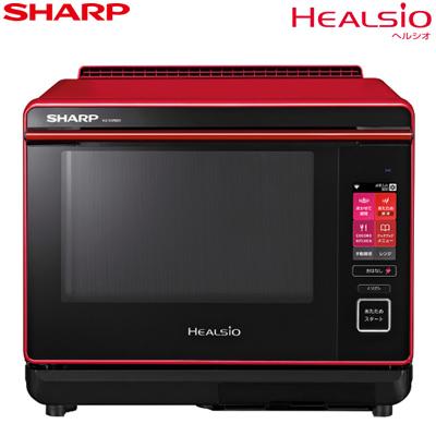 シャープ 30L ウォーターオーブン ヘルシオ 2段調理 オーブンレンジ AX-XW600-R レッド系【送料無料】【KK9N0D18P】