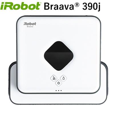 国内正規品 アイロボット ブラーバ 390J 床拭きロボット ロボット掃除機 ふき掃除 Braava B390060【送料無料】【KK9N0D18P】