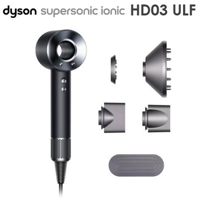 【即納】ダイソン HD03-ULF-BBN ヘアードライヤー Dyson Supersonic Ionic スーパーソニック イオニック ブラック/ニッケル【送料無料】【KK9N0D18P】