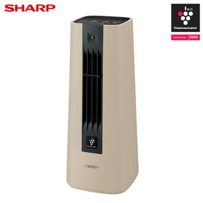 シャープ プラズマクラスター セラミックファンヒーター HX-JS1-C ベージュ系/オークベージュ【送料無料】【KK9N0D18P】