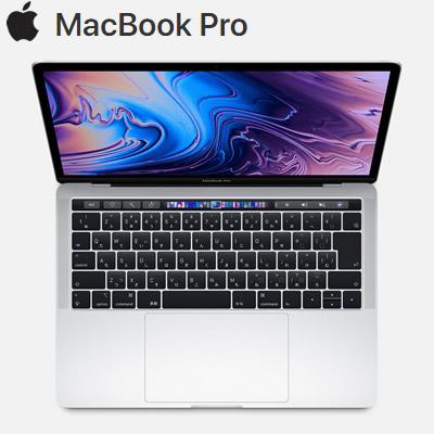 APPLE 13.3インチ MacBook Pro Retinaディスプレイ 128GB SSD MUHQ2J/A シルバー MUHQ2JA アップル【送料無料】【KK9N0D18P】