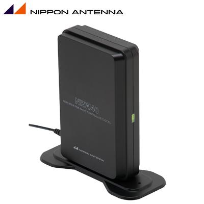 <title>国内正規品 代引き手数料無料 送料無料 日本アンテナ 電波時計用 NTPリピーター 無線LAN用 Ethernet 輻射範囲5m以内 NRW40 KK9N0D18P</title>