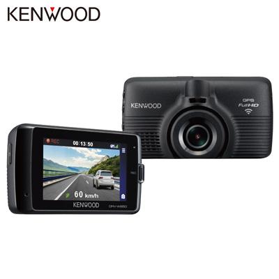 ケンウッド ドライブレコーダー DRV-W650【送料無料】【KK9N0D18P】