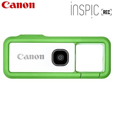 【キャッシュレス5%還元店】キヤノン デジタルカメラ アソビカメラ iNSPiC REC FV-100-GN グリーン【送料無料】【KK9N0D18P】
