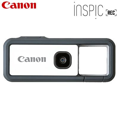 【キャッシュレス5%還元店】キヤノン デジタルカメラ アソビカメラ iNSPiC REC FV-100-GY グレー【送料無料】【KK9N0D18P】