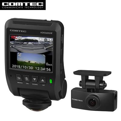 コムテック ドライブレコーダー HDR360GW 前後2カメラ GPS搭載【送料無料】【KK9N0D18P】