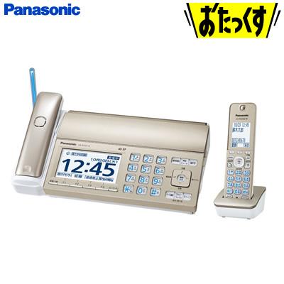 【キャッシュレス5%還元店】パナソニック デジタルコードレス普通紙ファクス 子機1台付き おたっくす KX-PD725DL-N シャンパンゴールド Panasonic【送料無料】【KK9N0D18P】