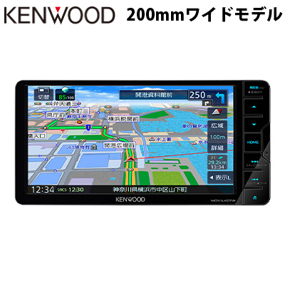 ケンウッド MDV-L407W 7V型 カーナビ 200mmワイドモデル 彩速ナビ TypeL ワンセグ【送料無料】【KK9N0D18P】