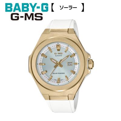 【キャッシュレス5%還元店】【正規販売店】カシオ 腕時計 CASIO BABY-G レディース MSG-S500G-7AJF 2020年2月発売モデル【送料無料】【KK9N0D18P】