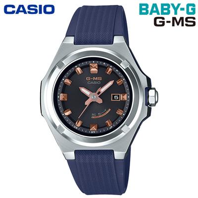 【キャッシュレス5%還元店】【正規販売店】カシオ 腕時計 CASIO BABY-G レディース MSG-W300-2AJF 2019年11月発売モデル【送料無料】【KK9N0D18P】
