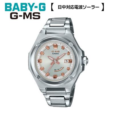 【キャッシュレス5%還元店】【正規販売店】カシオ 腕時計 CASIO BABY-G レディース MSG-W300D-4AJF 2020年2月発売モデル【送料無料】【KK9N0D18P】