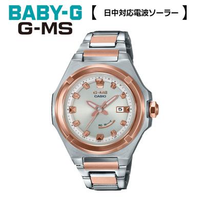 【キャッシュレス5%還元店】【正規販売店】カシオ 腕時計 CASIO BABY-G レディース MSG-W300SG-4AJF 2020年2月発売モデル【送料無料】【KK9N0D18P】
