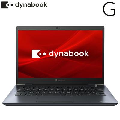 【キャッシュレス5%還元店】ダイナブック ノートパソコン 13.3型 FHD dynabook G8 メモリ 8GB Core i7 SSD 512GB P1G8MPBL オニキスブルー 2020年春モデル【送料無料】【KK9N0D18P】