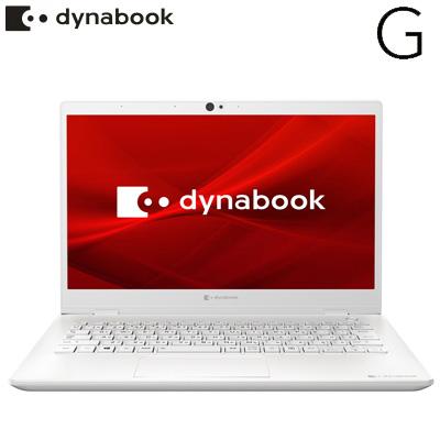 【キャッシュレス5%還元店】ダイナブック ノートパソコン 13.3型 FHD dynabook G8 メモリ 8GB Core i7 SSD 512GB P1G8MPBW パールホワイト 2020年春モデル【送料無料】【KK9N0D18P】