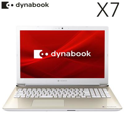 【キャッシュレス5%還元店】ダイナブック ノートパソコン 15.6型 FHD dynabook X7 メモリ 8GB Core i7 SSD256GB + HDD1TB BDXL対応 P1X7MPBG サテンゴールド 2020年春モデル【送料無料】【KK9N0D18P】