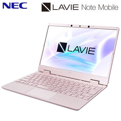 【キャッシュレス5%還元店】NEC ノートパソコン 12.5型 LAVIE Note Mobile NM750/RA PC-NM750RAG メタリックピンク intel Core i7 メモリ8GB SSD512GB 2020年春モデル【送料無料】【KK9N0D18P】