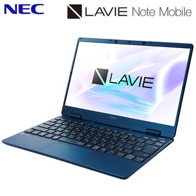 【キャッシュレス5%還元店】NEC ノートパソコン 12.5型 LAVIE Note Mobile NM750/RA PC-NM750RAL ネイビーブルー intel Core i7 メモリ8GB SSD512GB 2020年春モデル【送料無料】【KK9N0D18P】