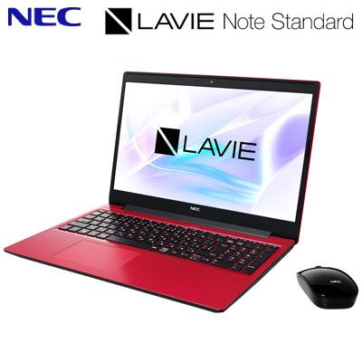 【キャッシュレス5%還元店】NEC ノートパソコン 15.6型 LAVIE Note Standard NS700/RA PC-NS700RAR カームレッド intel Core i7 メモリ8GB HDD1TB SSD256GB 2020年春モデル【送料無料】【KK9N0D18P】