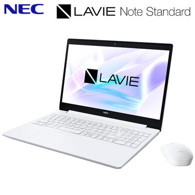 【キャッシュレス5%還元店】NEC ノートパソコン 15.6型 LAVIE Note Standard NS700/RA PC-NS700RAW カームホワイト intel Core i7 メモリ8GB HDD1TB SSD256GB 2020年春モデル【送料無料】【KK9N0D18P】