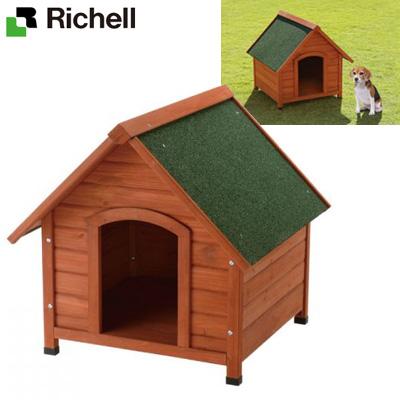 【キャッシュレス5%還元店】リッチェル 木製犬舎 700 RI-4973655895719【送料無料】【KK9N0D18P】