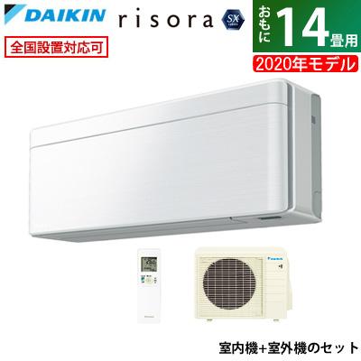 エアコン 14畳用 ダイキン 4.0kW 200V risora リソラ SXシリーズ 2020年モデル S40XTSXP-W-SET ラインホワイト F40XTSXPW + R40XSXP【送料無料】【KK9N0D18P】