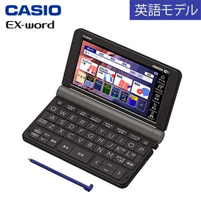 【キャッシュレス5%還元店】カシオ 電子辞書 エクスワード 英語モデル XD-SX9800BK ブラック【送料無料】【KK9N0D18P】